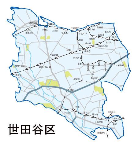 世田谷区25.jpg