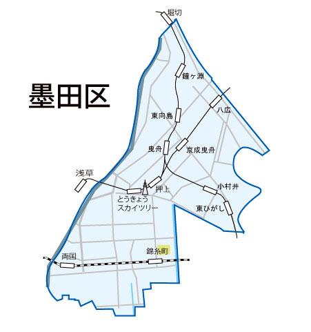 墨田区2.jpg