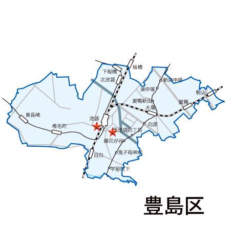 豊島区46.jpg