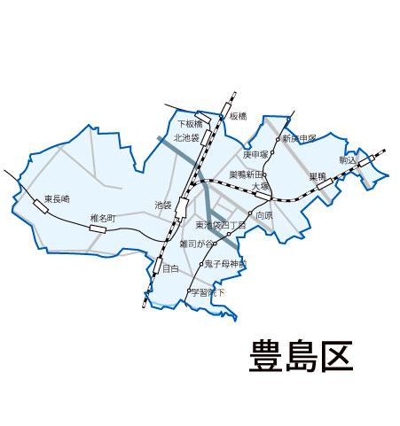 豊島区48.jpg