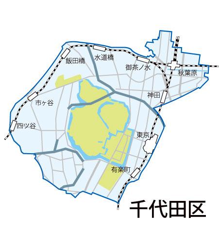 千代田区27.jpg