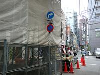 07_06.JPG