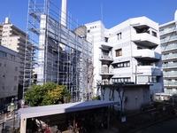 渋谷区 大規模改修工事_01.jpg