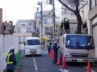 渋谷区 大規模改修工事_06.jpgのサムネイル画像