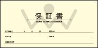 a_h_1.jpg