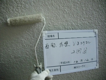 o_02_13.jpg