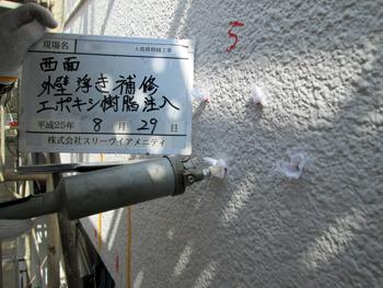 T_06.jpg