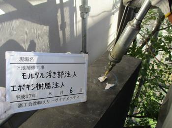 5_01_02.jpg