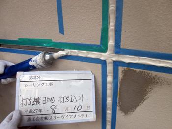 5_01_03.jpg