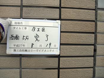 1512_1_06.JPG