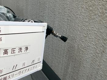 1512_2_07.jpg