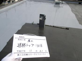 1512_2_13.JPG