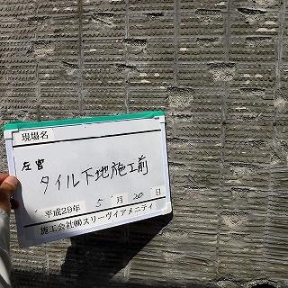 大規模修繕工事 東京 中野区 2 (1).jpg
