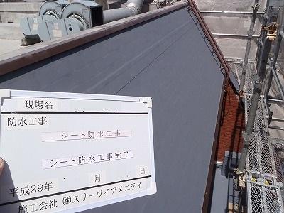 大規模修繕工事 東京都 (6).jpg