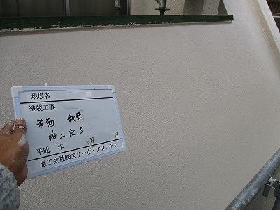 大規模修繕工事 東京都 17.jpg