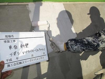 大規模修繕工事 東京都 19.jpg