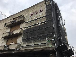 大規模修繕工事 板橋区 (13).jpg