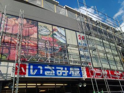 大規模修繕工事 板橋区 (2).jpg