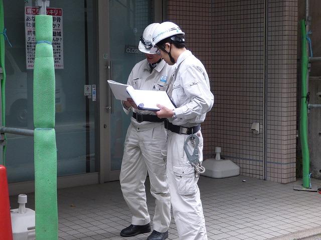 板橋区大規模修繕工事 2 (2).jpg