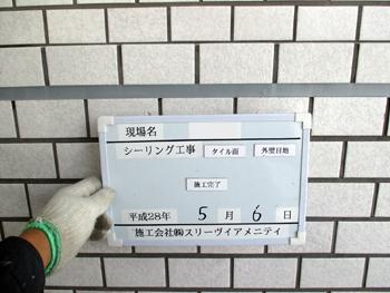 md_07.jpg
